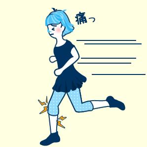 練習のしすぎでふくらはぎや膝が痛むイメージ画像